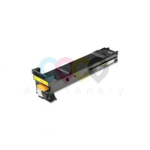 Toner Epson AcuLaser CX28 (C13S050490 / S050490 / 0490) Yellow